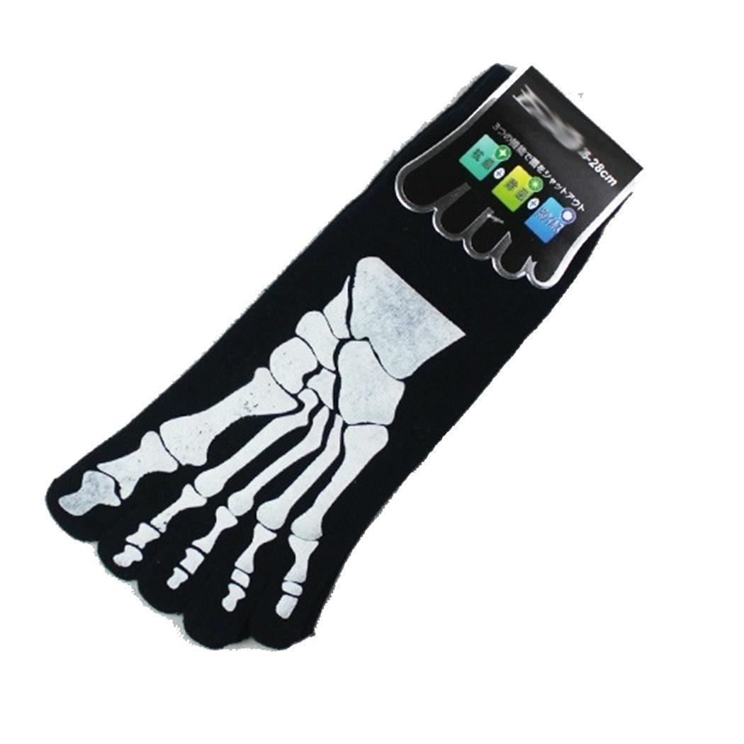 Men Socks Sporting Five Toes Antibacterial Deodorization Casual Printed Socks