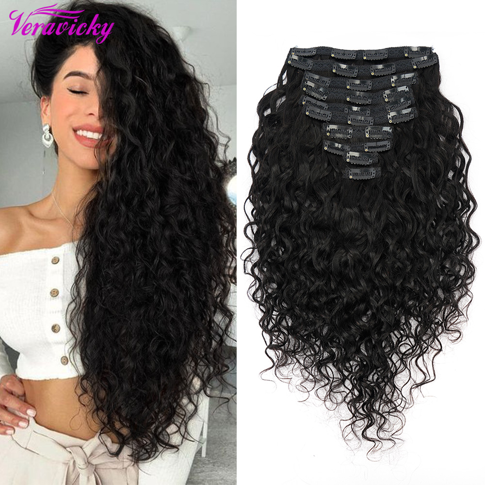 Veravicky 200G Natural Wave Clip In  Hair Extensions European Hair Machine Made Remy Human Hair Full Head Set Clip Ins
