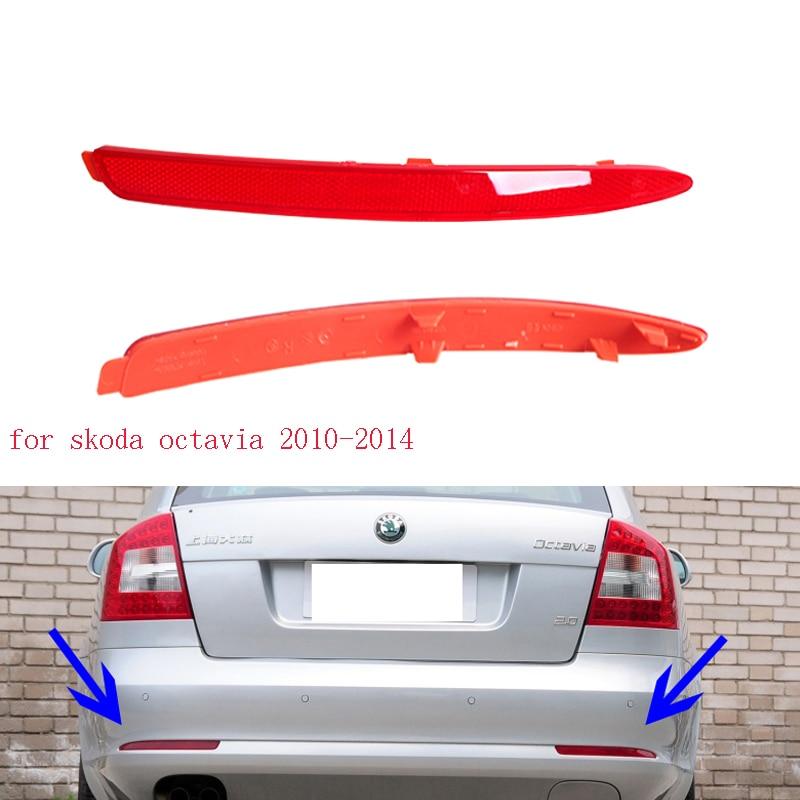 Задний бампер светильник s для Skoda Octavia 2010-2014 стоп-сигнал задний светильник отражатели задний светильник сигнальный задний светильник s