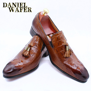 LUXURY MEN'S LEATHER SHOES CRO