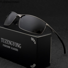 2019 Brand Polarized Sunglasses Men New Fashion Eyes Protect Sun Glasses With Ac