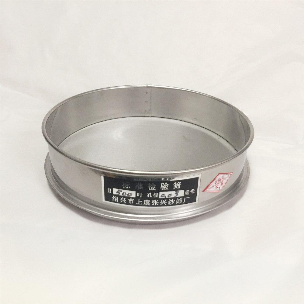 Sample Test Sieve Soybean Rice Grain Sesame Flour Sieve 304 Stainless Steel Filter Mesh And Frame Dia 20 Cm 250 - 1000 Mesh