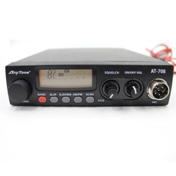 Anytone AT-708 Plus CB Radio 8W 27MHz 480AM-480FM 24.265-29.655MHZ High Quality Car Mobile Radio Station Communciator 2