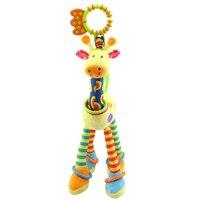 Plush Infant Baby Development Soft Giraffe Animal Handbells Rattles Handle Toy
