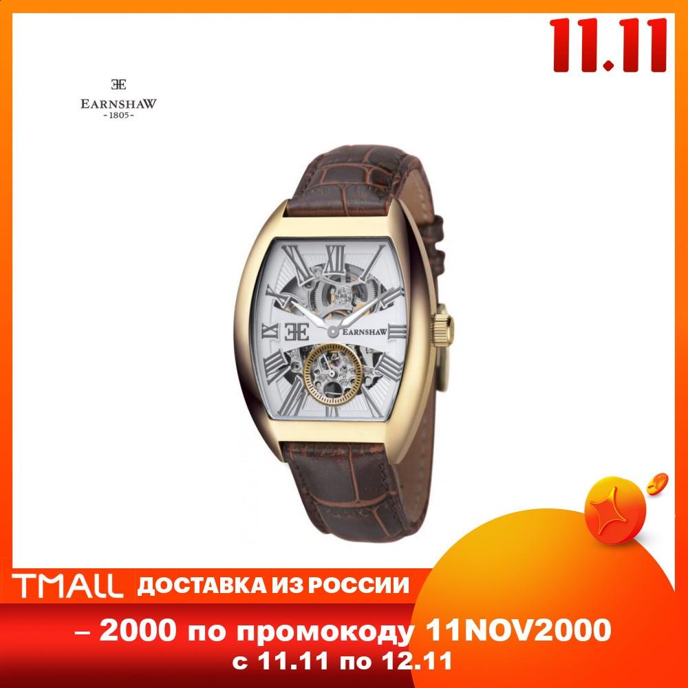 Механические наручные часы Earnshaw, мужские наручные часы, аксессуары для наручных часов, с автоподзаводом, кожаный ремешок Механические часы    АлиЭкспресс