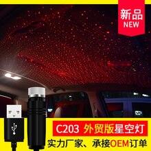 Luzes da estrela do usb para o carro, luzes de teto para o uso doméstico, luzes decorativas modificadas da projeção do laser