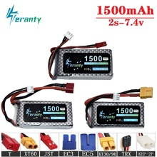 цена на Max 40C 7.4v 1500mAh LiPo Battery T/XT60/JST Plug For RC Car/Airplane/Helicopter 7.4 v Rechargeable 5Pcs/Sets 2S Lithium Battery