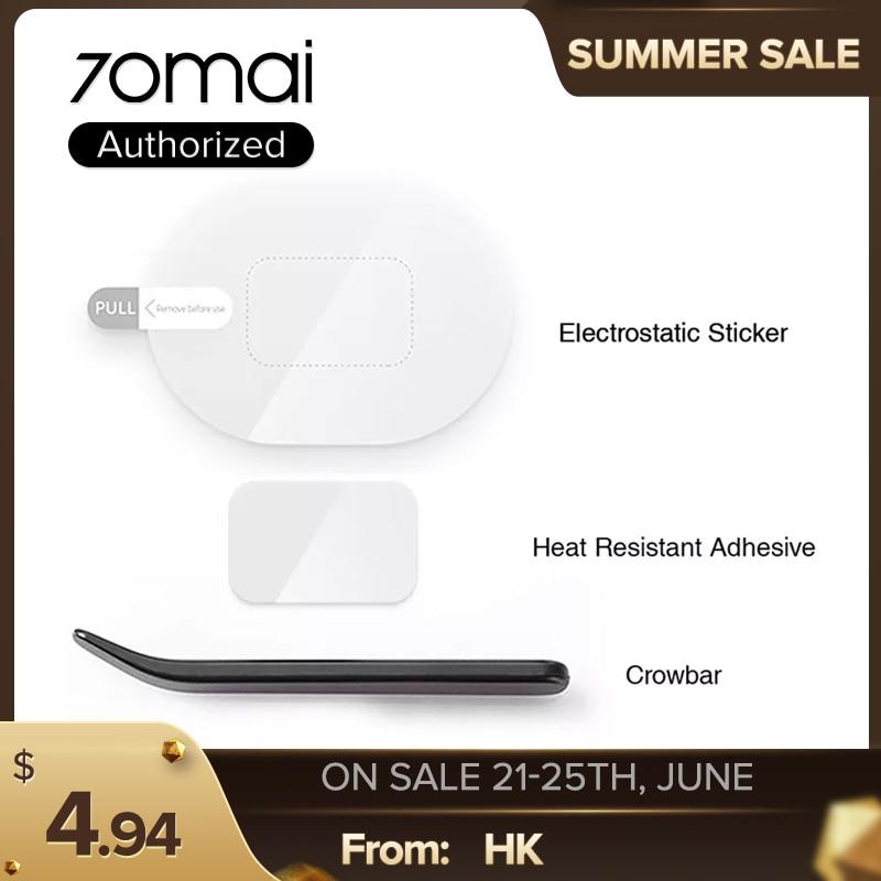 Набор инструментов для 70mai Автомобильный видеорегистратор электростатический стикер для 70mai видеорегистратор термостойкий клейкий лом