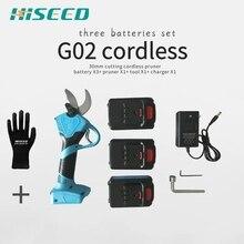 Hiseed беспроводной электрический садовый секатор Резка диаметр 30 мм переноски удобные ножницы