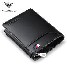 Williampolo короткий кошелек для мужчин тонкий кожаный мешок