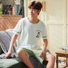 Spring Men's Cotton Pajamas Suit Short Sleeve Male Homewear Shorts Korean Summer Pijama Young  Boys Teenger Pyjamas Set