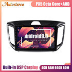DSP Android 10.0 Car...