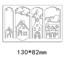 Building Metal Steel Cutting Embossing Dies For Scrapbooking paper craft home decoration Craft