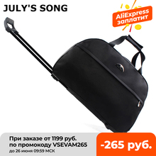 JULY'S SONG Travel Luggage Bags Wheeled Duffle Trolley bag Rolling Suitcase Women Men Traveler Bag With Wheel Carry-On bag