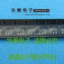 5 pièces TLV70233 impression: QVD 3.3 V linéaire