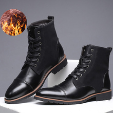 PU Leather Boots Men Plus Size 45-48 Fashion Wedges Warm Winter Plush Working Ankle Male Solid