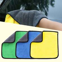 Полотенца для чистки автомобиля в новом стиле полотенца из микрофибры