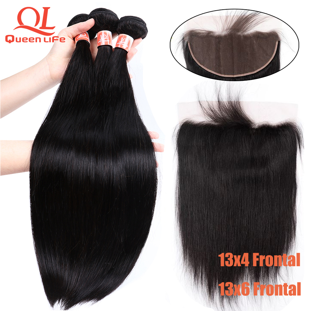 Queenlife 3 Bundle deals Straight hair Bundles With Frontal 30 32 34 36 38inch Remy Brazilian