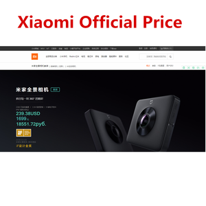 Image 2 - In Stock Xiaomi Mijia 360° Panoramic Camera 3.5K Video Recording Sphere Camera IP67 Rating WiFi Bluetooth Mini Sport Camcorder