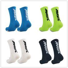 Coolmax – chaussettes colorées pour hommes et femmes, Sport, cyclisme, équitation, basket-ball, escalade, Camping, course à pied, 2021