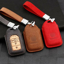 Suede Leather Car Key Case Cover Protect Fob For Honda Accord Vezel Civic Pilot swivel neck thermostat cooling component housing radiator hose for acura honda civic k20 k24 k swap