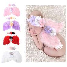Реквизит для фотосъемки новорожденных Крылья ангела перо реквизит