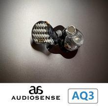 AUDIOSENSE auriculares híbridos dinámicos, IEMs MMCX con Cable desmontable, carcasa de resina con impresión 3D, AQ3 estéreo HiFi 2BA (knoples) + 1