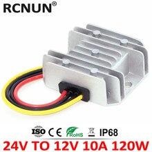 Conversor dc confiável, 24 v para 12 v 5a 8a 10a dc conversor regulador de tensão 24 volts para 12 módulo de buck de volt para carros solar