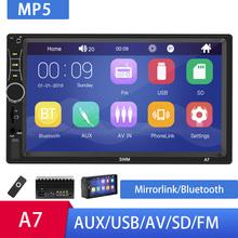 Radio samochodowe 7 HD Multimedia 2 Din Radio samochodowe Audio Stereo USB TF FM ekran dotykowy odtwarzacz Audio stacji z pilotem sterowania samochodu Audio tanie tanio NoEnName_Null 0 8kg W desce rozdzielczej ABS PCB Tuner radiowy Angielski 87 5 - 108MHz 12 v 17 8*6*10 2CM 800*480 QN8035