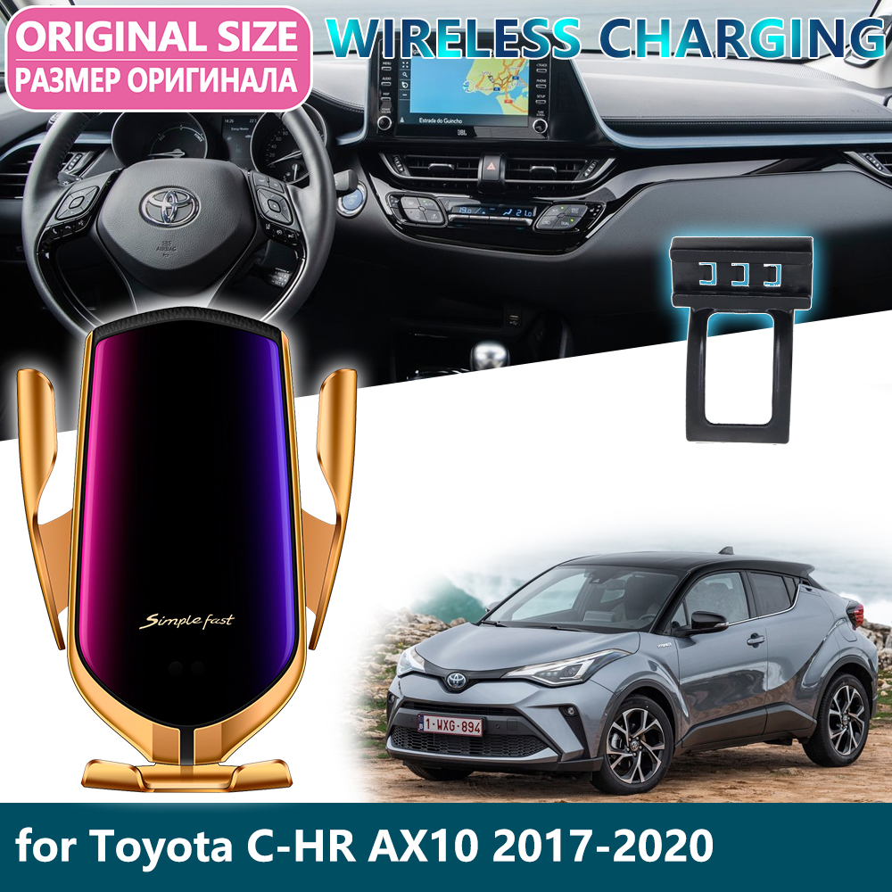 Car Mobile Phone Holder For Toyota C-HR CHR C HR AX10 10 2017 2018 2019 2020 Wireless Charging Telephone Bracket Car Accessories