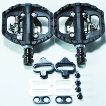 Pedales SYUN LP bicicleta de montaña, piezas de pedales de bicicleta de nailon negro DU +, MTB XC, SPD, novedad