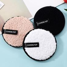 Make Up Remover Promotes Healthy Skin Microfiber Cloth Pads Towel Face Cleansing Makeup Lazy Powder Puff