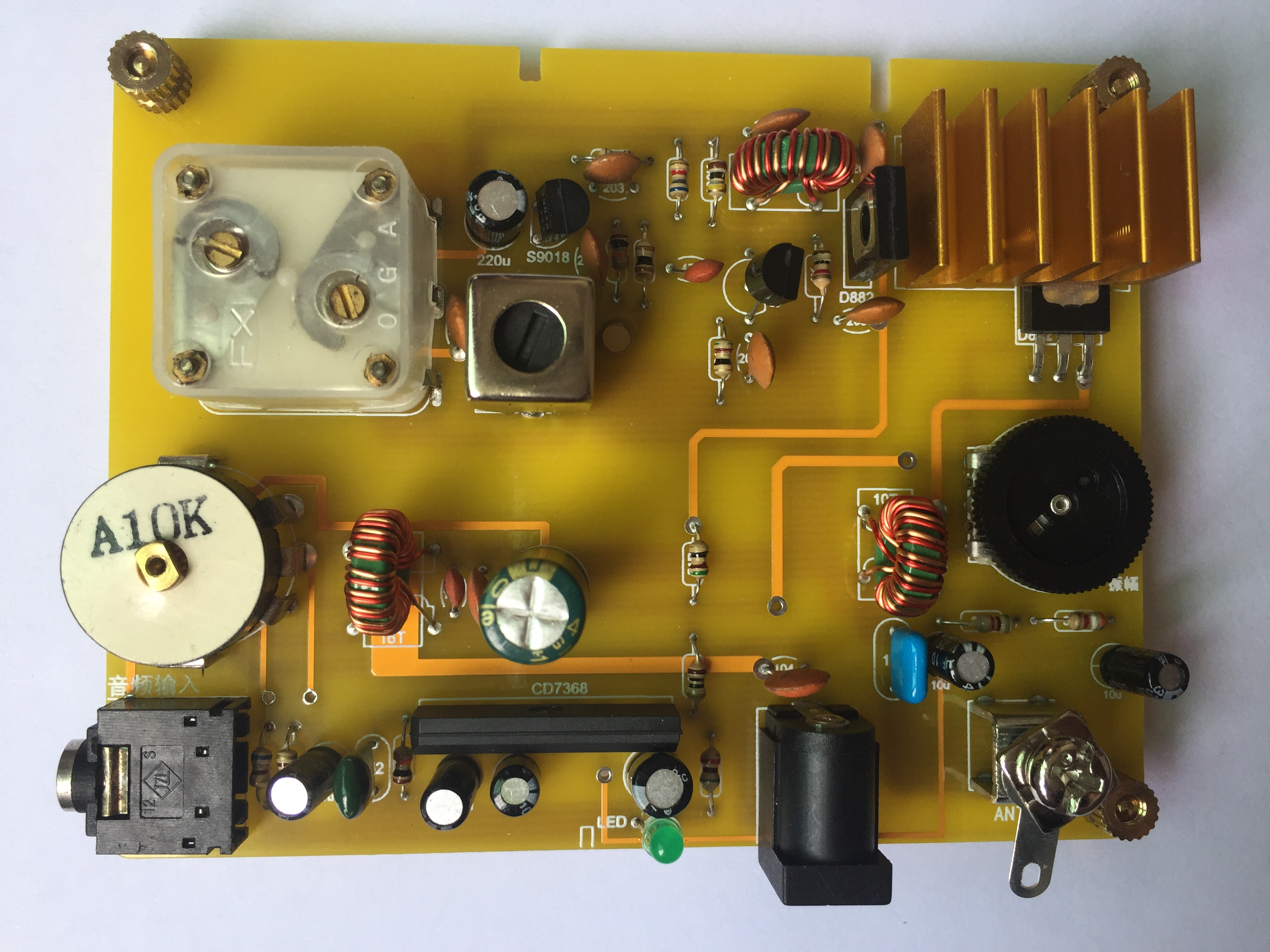 Radio Experimental Medium Wave Transmitter, AM Transmitter 530-1600KHZ