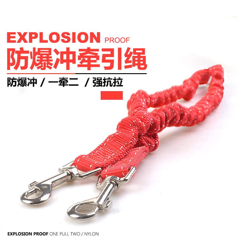 Pet Supplies 2 Of Dog Buffer Double-headed Rope-Connection Hand Holding Rope Elasticity Dog Chain Dog Traction Rope