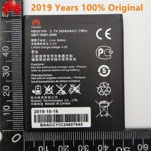 Оригинальный HB5V1/HB5V1HV 2020mAh аккумулятор для Huawei Ascend W1 Y300 Y300C Y541 Y500 Y511 T8833 U8833 W1-C00 мобильный телефон аккумулятор