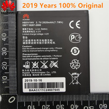 Original HB5V1/HB5V1HV 2020mAh Battery For Huawei Ascend W1