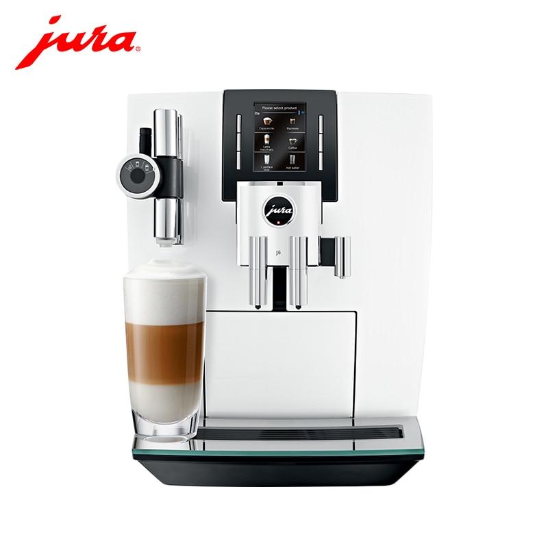 Coffee Machine Jura J6 Piano white capuchinator coffee maker automatic kitchen appliances goods