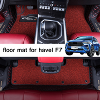wire leather car floor mats for haval F7 2018 2019 2020 interior accessories