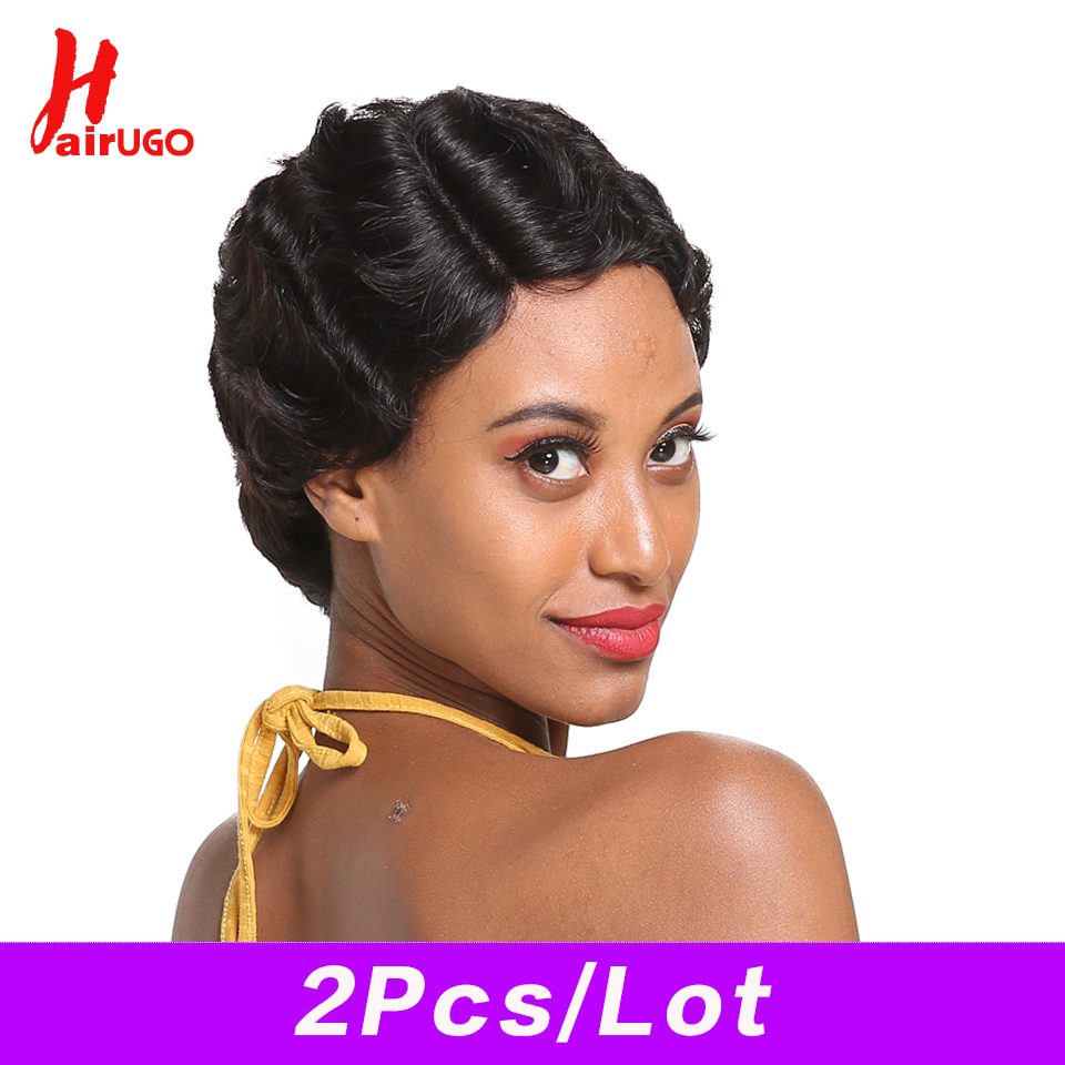 HairUGo Short Lace Human Hair Wigs Brazilian Ocean Finger Wave Non-Remy Human Hair Wig For Black Women 1B #2 Middle Ratio