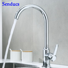 Stainless Steel Kitchen Mixer Tap Senducs Polished Chrome Kitchen Sink Faucet Quality SUS304 Stainless Steel Kitchen Faucets(China)