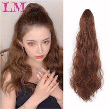LM модный тренд прямые длинные волосы на заколках для наращивания блонд черный маленький конский хвост высокотемпературное волокно синтетические волосы