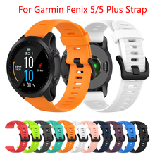 22mm WatchBand for Garmin Forerunner 945 935 Fenix 5/ 5 Plus Fenix 6/ 6 Pro Silicone Smart Watch Band Outdoor sports waterproof