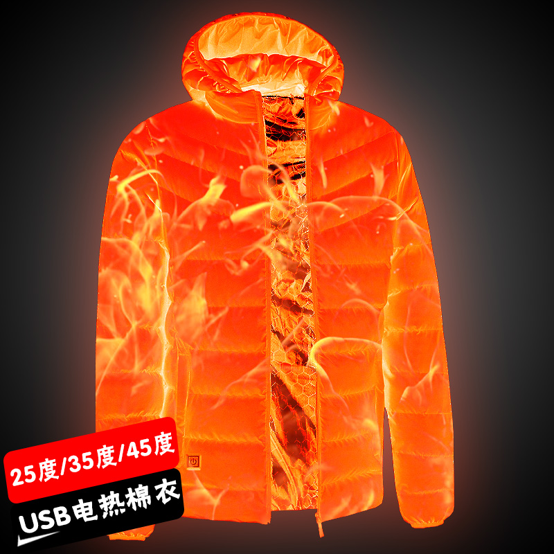 2019 NEW Men Heated Jackets Outdoor Coat USB Electric Battery Long Sleeves Heating Hooded Jackets Warm Winter Thermal Clothing