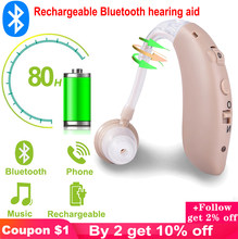 Newest Bluetooth hearing aid audiphone sound amplifier Deaf Old man elderly listen music calls watching TV chat hearing aids