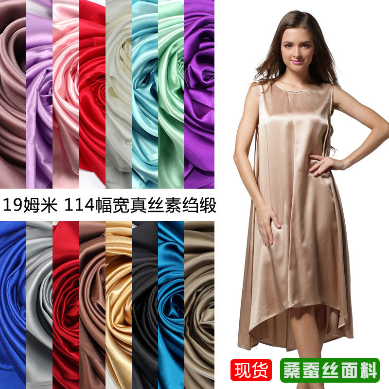 Silk Fabrics For Dresses Blouse Scarves Clothing Meter 100% Pure Silk Satin Charmeuse 19 Mill Plain Color High-end Fashion