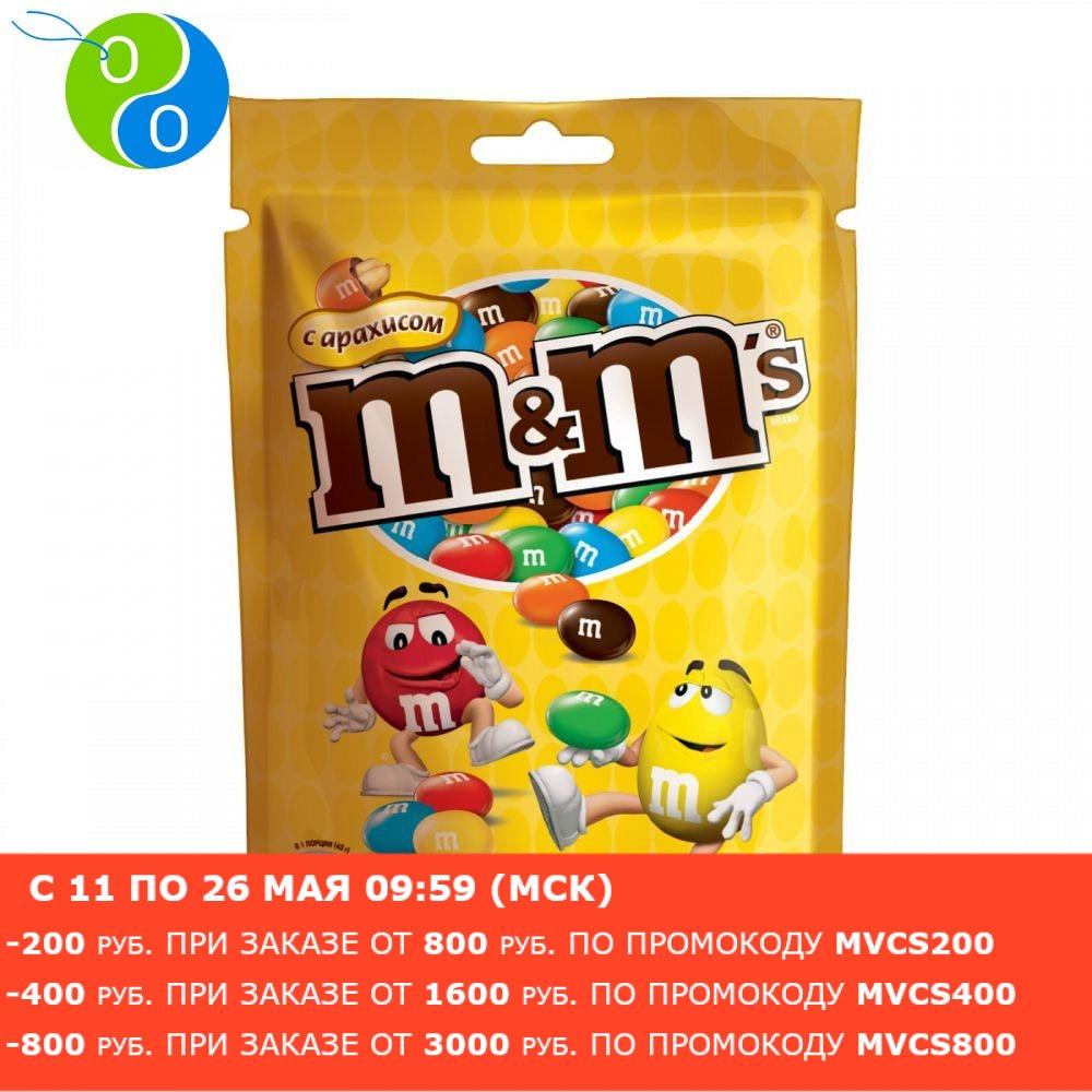 M&M`s конфеты Арахис 130 гр