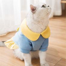 Новая юбка с кошкой свитер для маленьких собак пальто и куртки