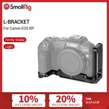 SmallRig L Bracket Plate for Canon EOS RP Arca Swiss Standard Side Plate+Baseplate L Shaped Mounting Plate  2350