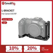 Smallrig L Beugel Plaat Voor Canon Eos Rp Arca Swiss Standaard Side Plaat + Grondplaat L Vormige montageplaat 2350