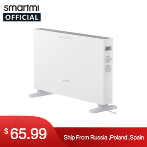 Smartimi Electric Heater 1S Fa